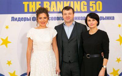 THE BANKING 50 – Блиц интервью с ИК «INTELEVRAZ», опытным советником на Украинском рынке слияний и поглощений (M&A)
